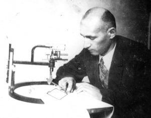 Нечипоренко Петро Кирилович (25,12,1892-3,09,1937)