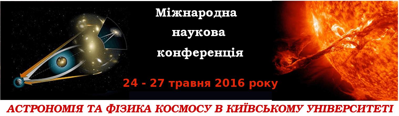 plakat_2016_